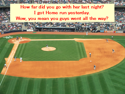 Dating bases home run