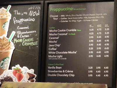 アメリカのスタバ 英語での注文方法。抹茶フラペチーノの注文 ...